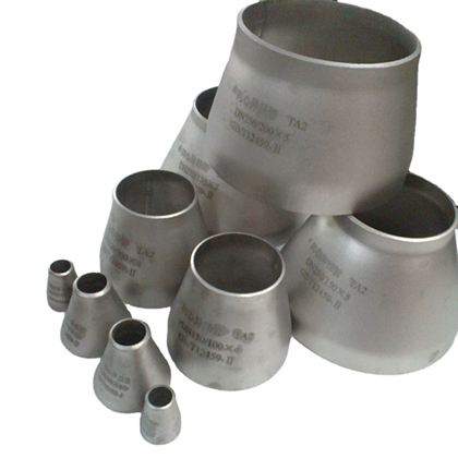 pipe fitting titanium seamless concentric reducer